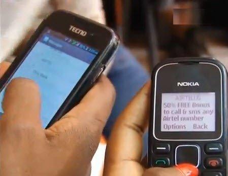 UCC failed Spam SMS