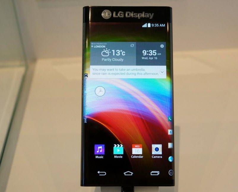 LG curved screen_2