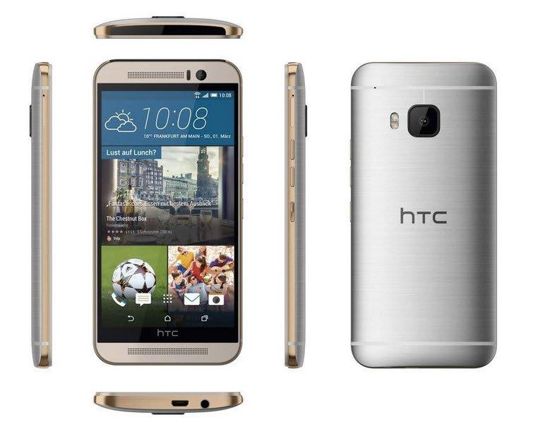 HTC One M9 leaks 7