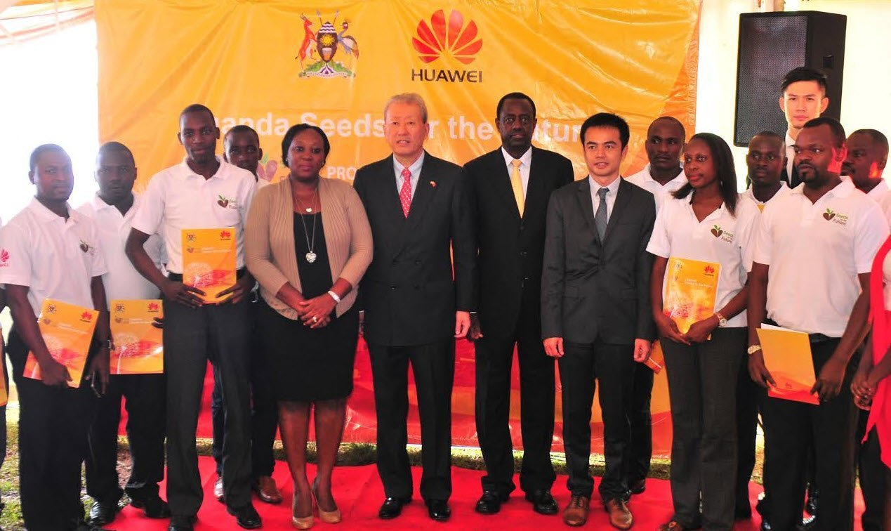 Huawei Seeds for the Future 2
