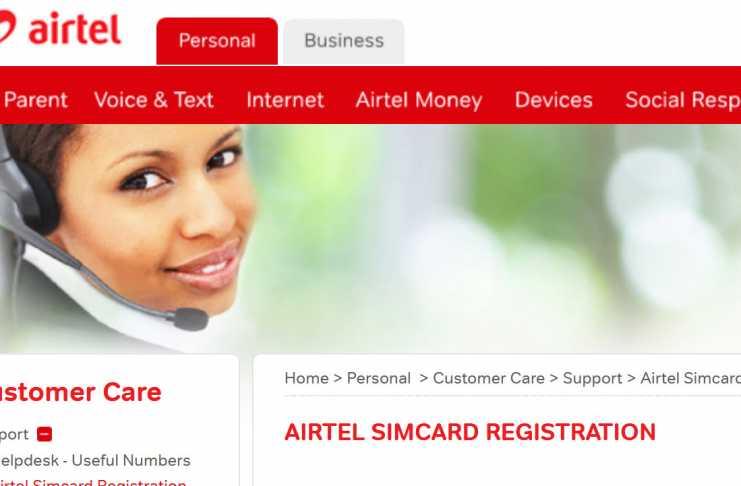 How to update your Airtel Uganda SIM card registration data online